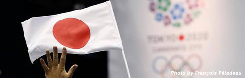 東京オリンピックの応援サイト「2020東京2020.com」