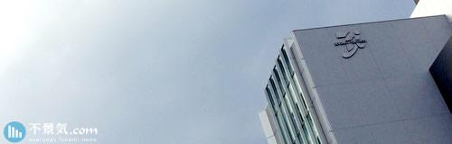 セブン&アイとH2Oが資本業務提携、そごう西武3店舗承継