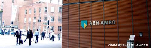 蘭金融大手「ABNアムロ」が5000人の人員削減へ