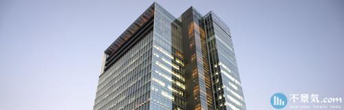 アサツー ディ・ケイの10年12月期は純損益46.56億円の赤字へ