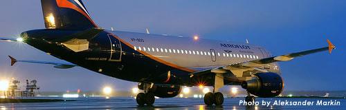 露航空大手「アエロフロート」が2000人規模の人員削減