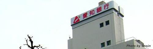 愛知銀行が債権4.44億円取立不能のおそれ、取引先の破綻で