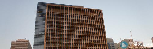 AIGが丸の内の本社ビルを1000億円で売却へ