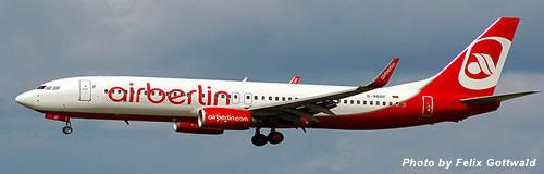 破産した独航空「エア・ベルリン」が運航停止へ、10月27日で