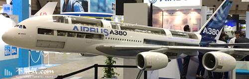 エアバス親会社「EADS」が5800名の人員削減へ