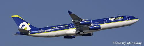 スペインの格安航空「エアーコメット」が倒産、運航停止で足止も