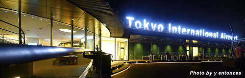 日本空港ビルデングの12年3月期は純損益24億円の赤字へ