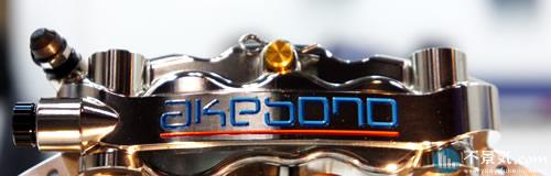 「曙ブレーキ」が「ボッシュ」北米ブレーキ事業の買収を検討