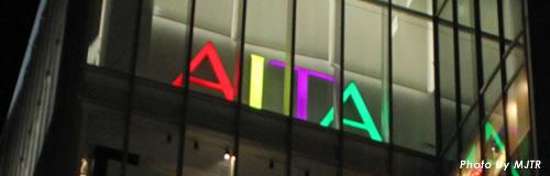 ファッションビルの「札幌アルタ」が8月で閉店、三越が決定