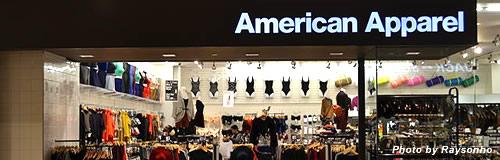 米カジュアルウェア「アメリカン・アパレル」が破産法を申請