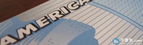 米カード大手「アメリカン・エキスプレス」が5400名の人員削減へ