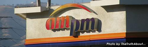 「ローソン」が「ampm」買収へ、子会社化・ブランド統合も視野
