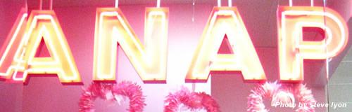 ANAPが不採算10店舗を9月に閉鎖、女性アパレルメーカー