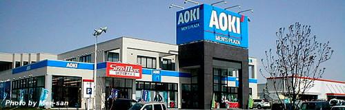 AOKIホールディングスの第1四半期は純損益3億円の赤字転落
