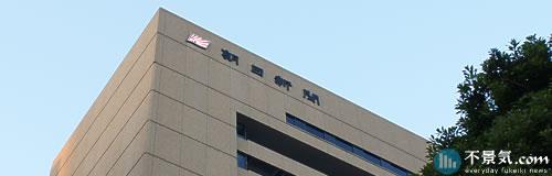 朝日新聞とJTBが提携、傘下の株式持合いで