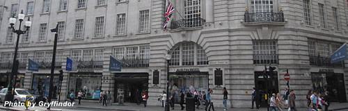 英老舗ブランド「オースチンリード」が会社管理手続を申請