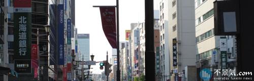 横浜の看板製作「エフ・ケイ・シー」が自己破産申請し倒産へ