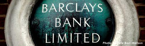 英銀大手の「バークレイズ」が12000名の人員削減へ