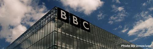 英BBCが1000名の人員削減へ、ライセンス収入の減少で