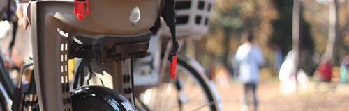 パンクしない自転車タイヤ開発の「デファクトスタイル」が破産