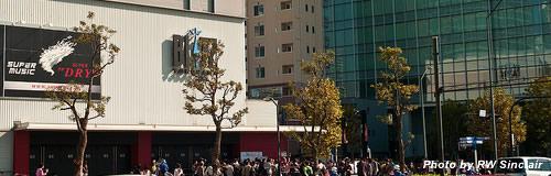 横浜のライブハウス「横浜BLITZ」が10月14日をもって閉館