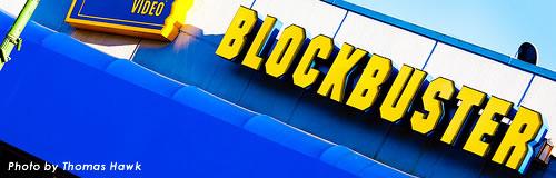 米ビデオレンタル最大手「ブロックバスター」が破産法申請し倒産
