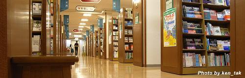 ジュンク堂書店が「文教堂」の筆頭株主に、大日本印刷と提携も