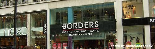 英国の書店大手「ボーダーズ」が管財人の管理下に置かれ倒産