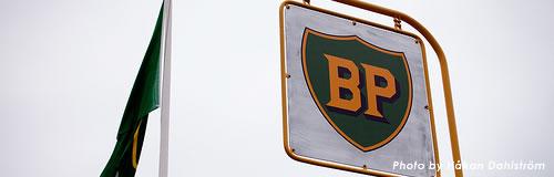 BPが石油・ガス資産を6000億円で売却、原油流出の補償資金へ