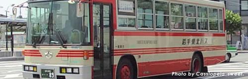 バス会社「岩手県北自動車」、「浄土ケ浜パークホテル」が倒産