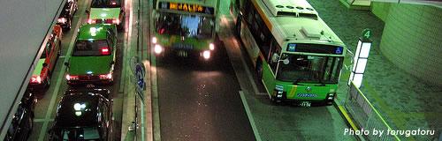 地元で就活、福井県がUターンバスを無料運行
