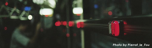 岡山のバス運行業「井笠鉄道」が全事業停止し清算へ