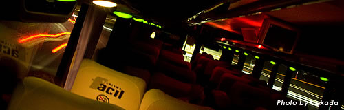 山梨の貸切バス会社「かえる交通」に破産開始決定