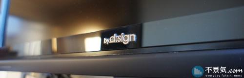 液晶テレビを格安で買う、byDesign 19型で15800円など