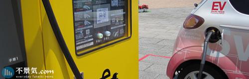 箕面市が公用車を市民と「カーシェアリング」化、コスト削減で