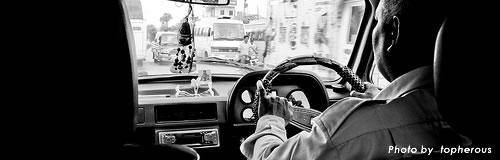 京都のタクシー会社「京聯自動車」が破産開始決定受け倒産