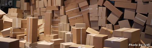 雑貨卸販売の「マルヤマ商事」「お宝ドットコム」が破産決定し倒産