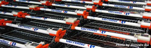 仏スーパー「カルフール」がインドから撤退、全店舗閉鎖へ
