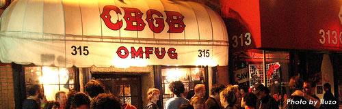 ニューヨークのライブハウス「CBGB」の知的財産保有会社が倒産