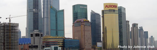 旅行業の「日中文化事業社」が破産開始決定受け倒産