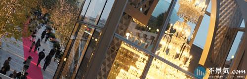 恵比寿ガーデンシネマが1月28日に閉館、17年の歴史に幕