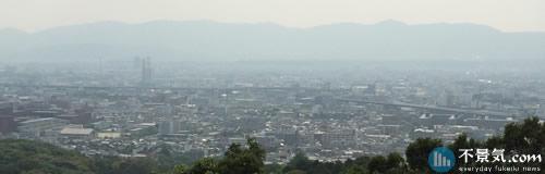 京都の不動産売買「日本リゾーツ」が民事再生、負債40億円