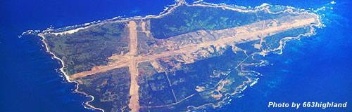 馬毛島所有「タストン・エアポート」に破産保全、負債240億円