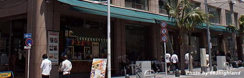 沖縄の商業施設運営「琉球451交易」が破産、負債7億円