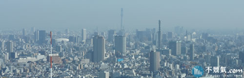 貸しビル業「日本総合企画」が民事再生法を申請