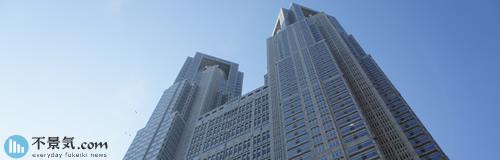 世界で一番生活費が高い都市は「東京」、英調査機関