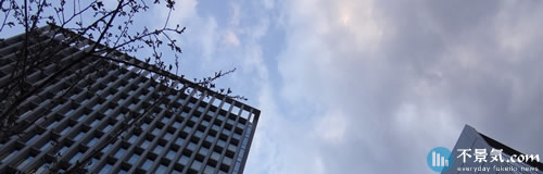 週刊不景気ニュース4/1、年度末の閉店・撤退などが話題に