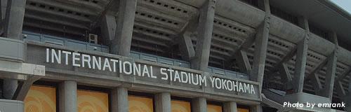 現「日産スタジアム」の次期命名権、借り手見つからず半額に