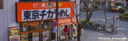 東京チカラめしの三光マーケティングフーズが44億円の赤字へ