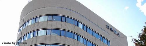 筑邦銀行が債権1.31億円取立不能のおそれ、取引先の破産で